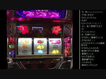 [2015.11.08]永井兄弟 雑談(名古屋 旅スロ、収支報告) (1/2)