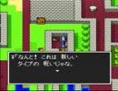 【実況】続・はじめてのドラクエⅡ Part19