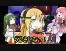 【ドカポンDX】ゆかり達ゎ・・・ズッ友だょ! part2【VOICEROID+実況】
