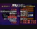 卍【スプラトゥーン】実況者ハロウィン対抗戦【テラゾー視点】3セット目