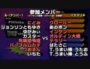 卍【スプラトゥーン】実況者ハロウィン対抗戦【テラゾー視点】4セット目
