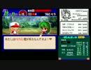 【パワポケ10TAS】アネ゙デパミ゙君が能力カンスト+全特殊能力取得p...