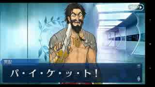【FGO】エドワード・ティーチ 男の戦い【