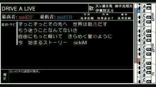 アイマス楽曲音域調査 番外編 ~SideM編~