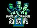 海外GB版 ダブルドラゴンII プレイ動画