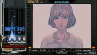 【beatmania】rafrain(SPH)【copula】