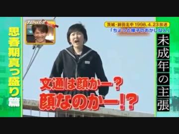 未成年の主張 【学校へ行こう2015】 by まじゅ ...