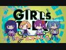 JKになりきって女子4人で「ガールズトーク」歌ってみた thumbnail