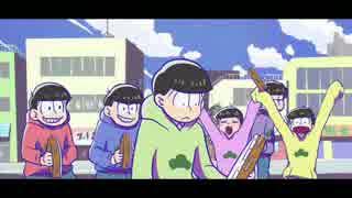 【手描き】長男次男五男六男がタンバリン
