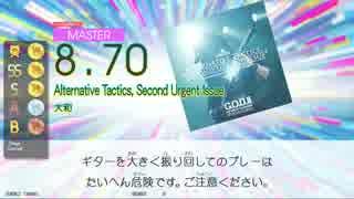 【GD Tri-Boost】Alternative Tactics, Se
