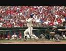 【プロ野球】広島が獲得したジェイソン・プライディーのプレー集