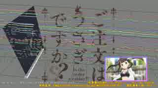 【ごちうさOP】「ノーポイッ!」を吹奏楽にしてみた【音工房Yoshiuh】 thumbnail