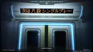 【beatmania IIDX】 段位認定 SP八段 (copula.ver) 【copula】 ※手元付き