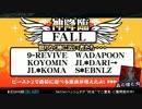 BEMANI生放送(仮)第107回 - beatmania IIDX 23 copula稼働!注目の新曲! 2/3 thumbnail