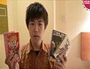 インドネシアでも日本の漫画が人気だった