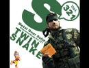 【ニコカラ】蛇、無音、ダンボールにて、
