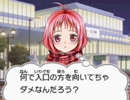 こばかわプレイ動画#2「ハロウィンパーティの帰りに!?」