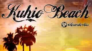 【フリーBGM】Kuhio Beach【エレキのハモ