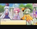 【SW2.0】東方紅地剣 S3-6【東方卓遊戯】