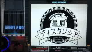 【beatmania IIDX】 星屑ディスタンシア (SPA) 【copula】 ※手元付き