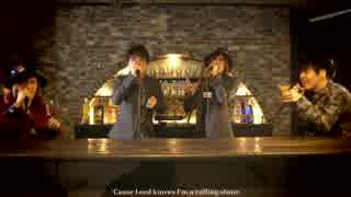 【全部俺達】口から出る音だけでRunaway Baby 演奏&歌唱【Amarume×赤飯】
