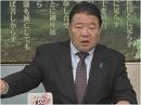 【直言極言】日本防衛の究極の戦略と兵器について[桜H27/11/13]