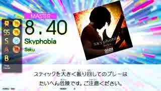 【GITADORA TB】Skyphobia (ADV/EXT/MSTR)