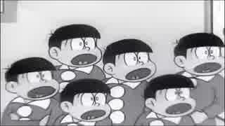【昭和版】 ひっこしてきたカワイコちゃん