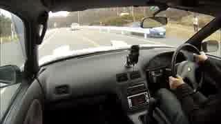 180SXで秋名山ドライブ 車載動画