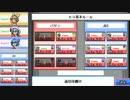 【幻想人形演舞】きまぐれ対戦演舞 大会編2【ゆっくり実況】