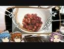 【2食目】ゆっくりと食べよう!海軍めし鉄火みそ【艦これ】