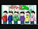 【クトゥルフ×卓ゲ松さん】六つ子のてぃ~あ~るぴ~じ~【PART1】