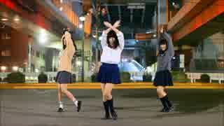 【なるまこ納豆】Girls【踊ってみた】