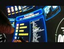 カサハンラの戦場の絆【第74話:ハイビジョン起動!】【TB/S7(R):6VS6】