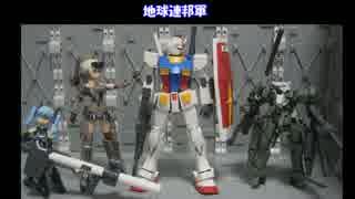 MGRX-78ガンダム(ジ・オリジン) BIGり!USAピョン ゆっくりプラモ動画