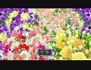 【ニコカラ】 「SMAP」世界に一つだけの花 【Off Vocal】