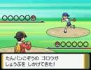 【ポケモン】ジョウトトレーナー戦をDPt風