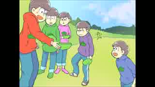 【トレス】六つ子がブルーベリー狩りに行