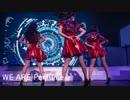 ムービーウォッチメン 『WE ARE Perfume WORLD TOUR 3rd DOCUMENT』