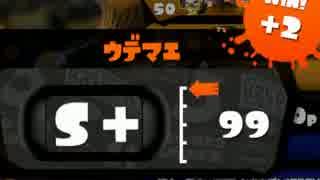【パブロS+99 実況】世界一テンション高