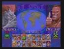 Komoda-(Blanka)-vs.-Ito-(Deejay-)
