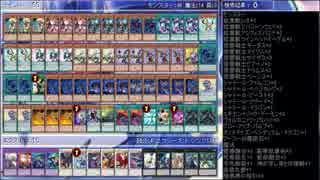 【遊戯王ADS】音響紋章シャドール+レモン