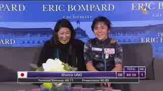 【NBC】宇野昌磨 SP エリックボンパール杯