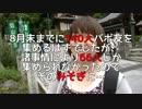 【TCGのへや47】ハイキュー!!バボカ!!「バボ友たくさんできる...