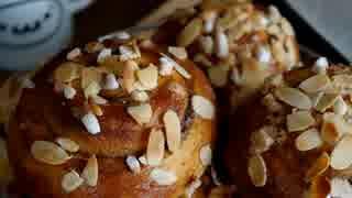 【パン作り】シナモンロールらしきものを山盛り作った。 thumbnail