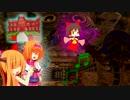 ロックビルの神殿☆.mp4 thumbnail