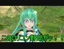 【東方MMD】 ミラクルヒーロー☆モリヤマン 【MMD紙芝居】