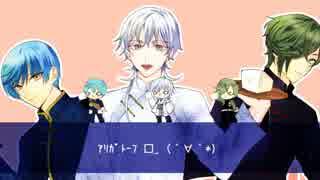 【人力刀剣乱舞】 アリガトーフ □_(´∀`*)【献上太刀】 thumbnail