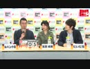 『CoD ブラックオプスIII』×玉置成実のゲーム征服!【闘TV(火)②】前半