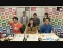 ファミ通 TKG/ファミ通内抗争勃発 スプラトゥーンガチ対決【闘TV(水)②】前半